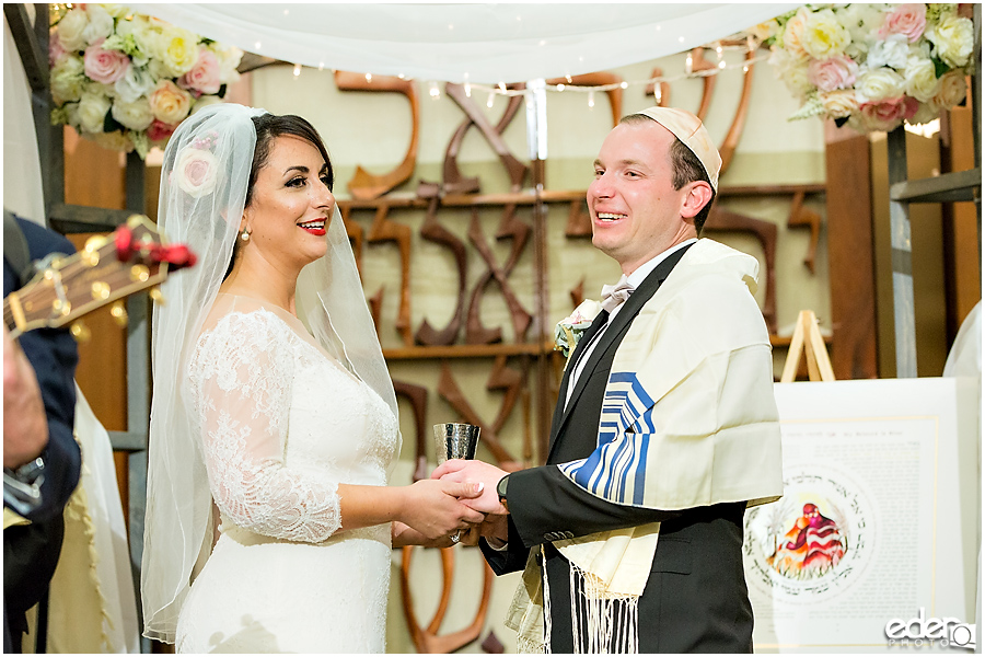 Ohr Shalom Synagogue wedding bride and groom.