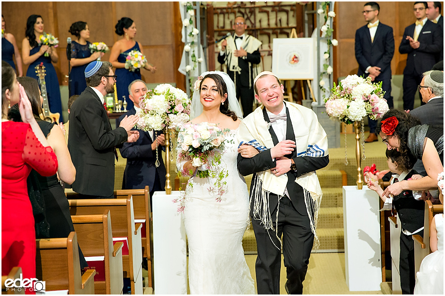 Ohr Shalom Synagogue wedding recessional.