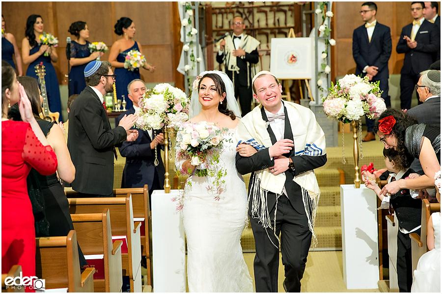 Ohr Shalom Synagogue wedding recessional.