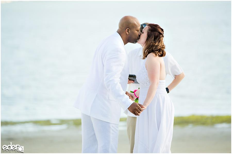 ZLAC Rowing Club Wedding Ceremony kiss photo